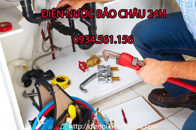 thợ sửa điện nước tại xuân la 0971896679