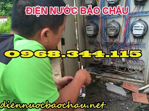 sửa chữa điện nước tại quận Hoàng Mai uy tín số 1